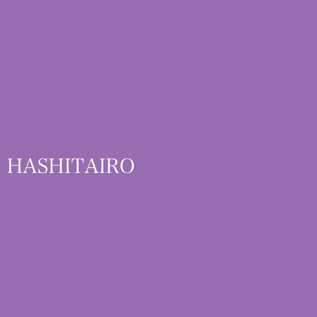 hashitairo.jpg
