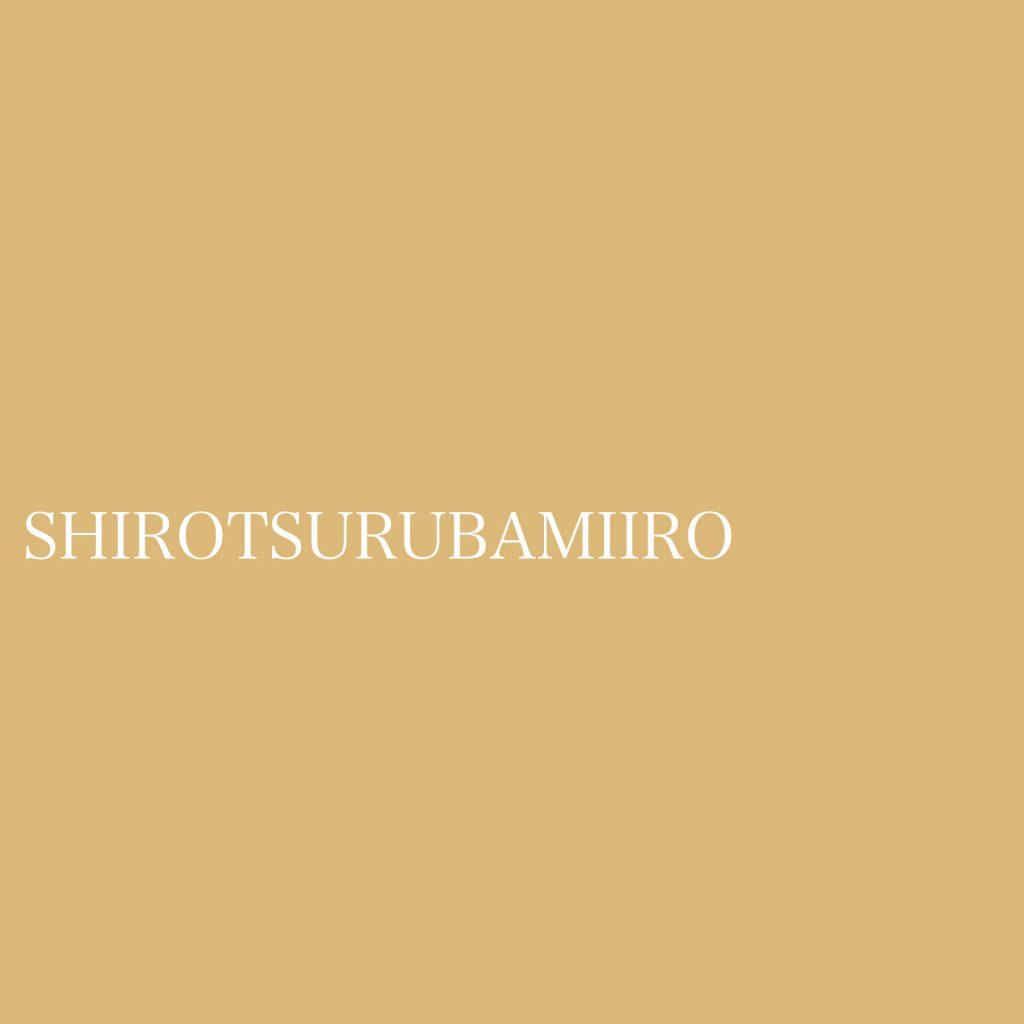 shirotsurubamiiro.jpg